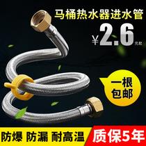 米防爆编织淋雨喷头莲蓬头热水器水管配件3米2米1.5淋浴花洒软管