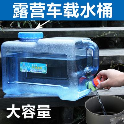 户外水桶房车自驾游储水器车载水箱饮水袋长方形野营露营装备用品