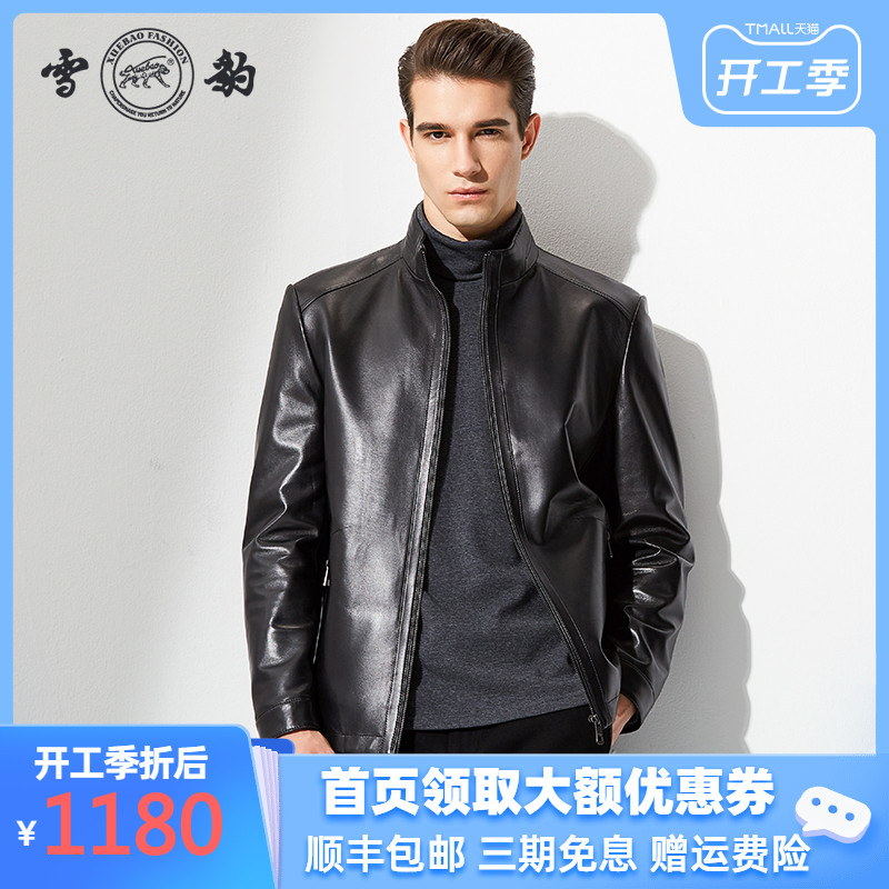 Snow leopard men's leather jacket new style sheep leather Haining leather coat spring and autumn business leisure slim fit thin coat