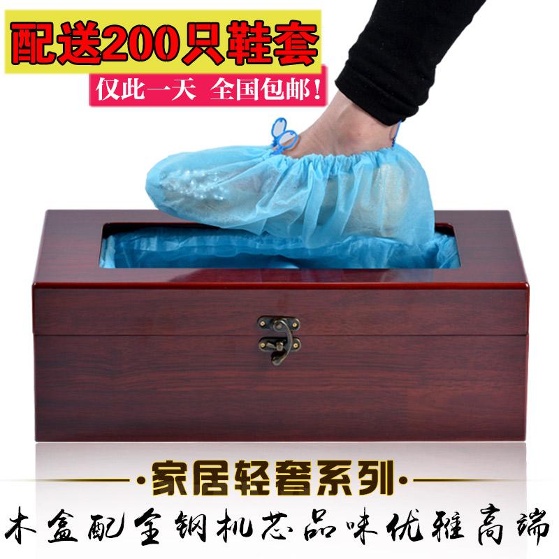 客乐得新款全自动鞋套机 家用办公脚套机鞋膜机一次性鞋套机包邮