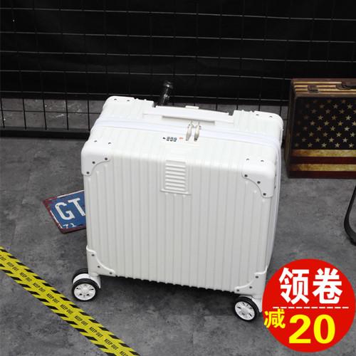 旅行箱小号密码行李箱16拉杆箱女轻便18寸小型迷你登机箱ins网红