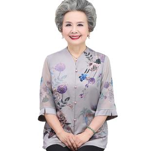 奶奶夏裝真絲套裝中老年人女桑蠶絲老人上衣服媽媽春秋裝長袖襯衫