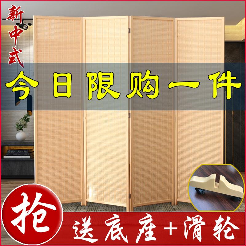 现代简约实木竹编屏风隔断墙客厅折叠移动推拉折屏玄关中式屏风帘