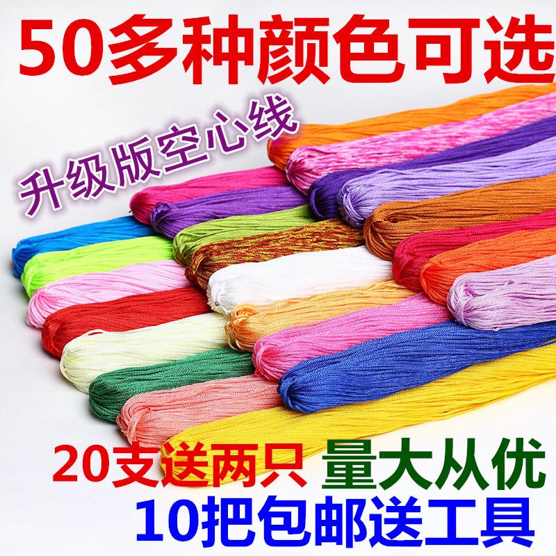 钩包线升级版空心线亮丝光冰丝圈圈包钩针线编织钩织手工毛线夏季