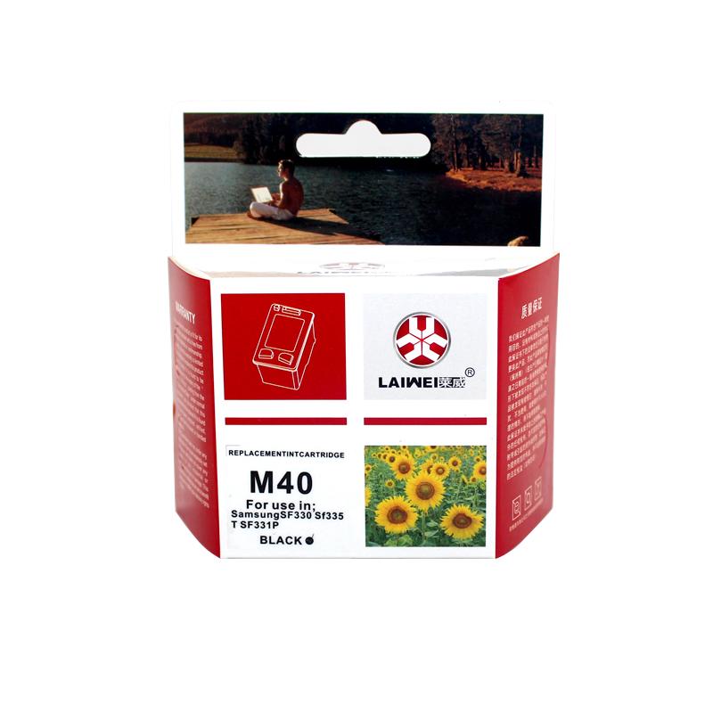 三星M40墨盒 兼容SF-330/331P/335T/340传真机墨盒 M40S黑色墨盒