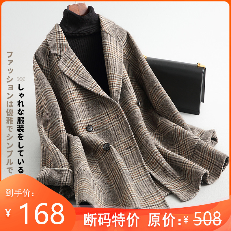 Off season spring dress new womens middle long double faced woolen coat Korean Plaid loose double faced woolen coat
