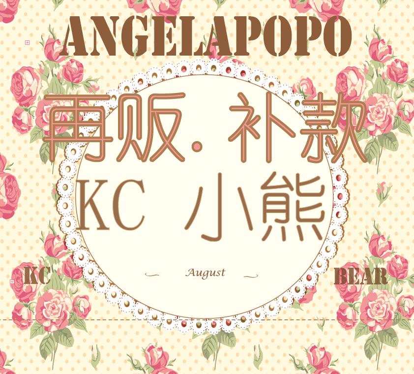 ◆ Анджела Пий ◆ лолита милый маленький дорогая KC медвежата рюкзак шесть цветов вводить пополнение страница