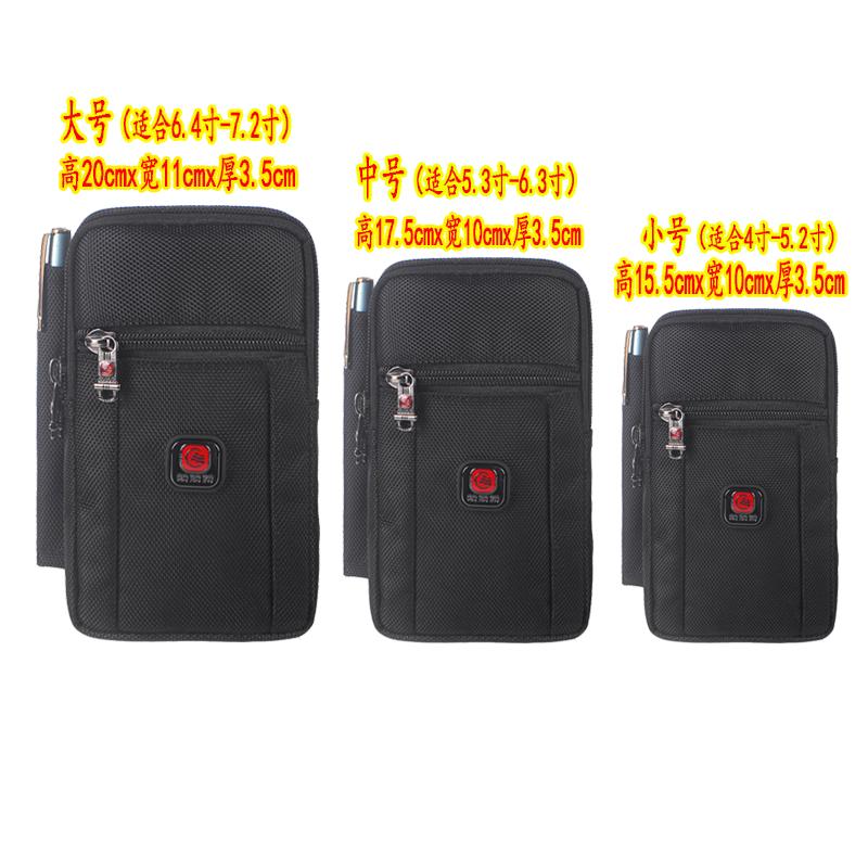 正品新款休闲穿皮带手机腰包跑步挂包男包5寸6寸7寸手机工地腰包