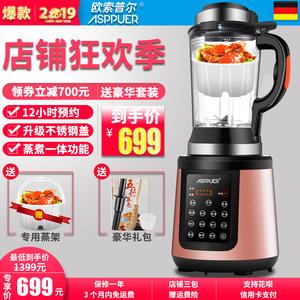 领1000元券购买德国asppuer欧索普尔蒸煮加热机