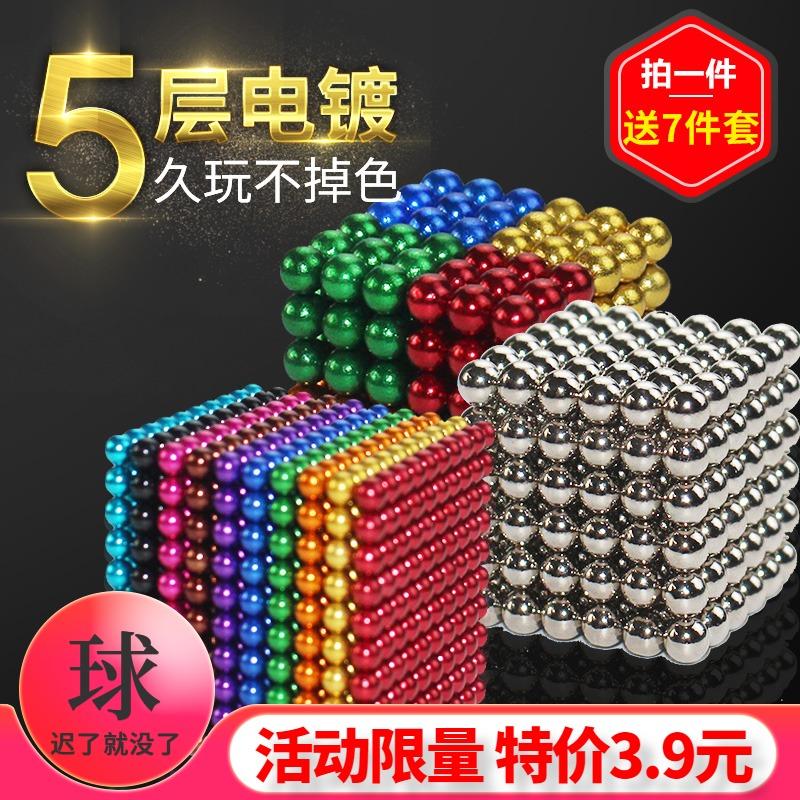 巴克球1000颗魔力磁力球减压磁铁球八克马克便宜磁铁成人益智玩具
