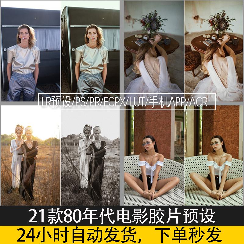 Копии фильмов Артикул 635070015850