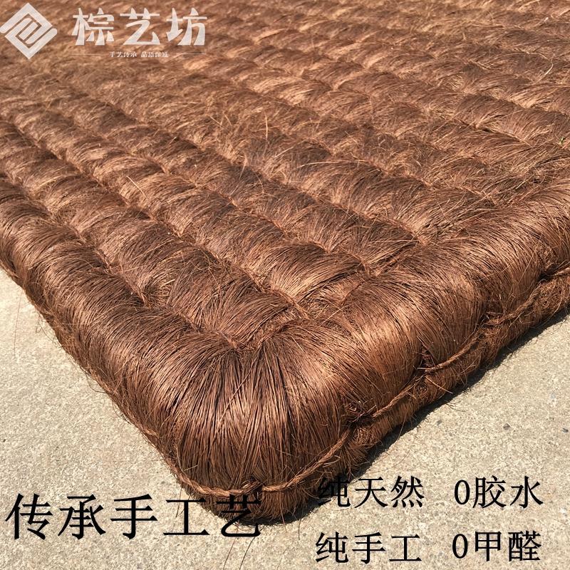 Натуральный без Пластиковая тонкая ладонь воздухопроницаемый Жесткий матрас матраса 1,8 м кровать 2 метра двойной ручная работа вязанные