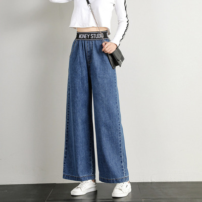 I like your old wu47 High Waist Wide Leg womens loose drape high waist thin pleated straight pants