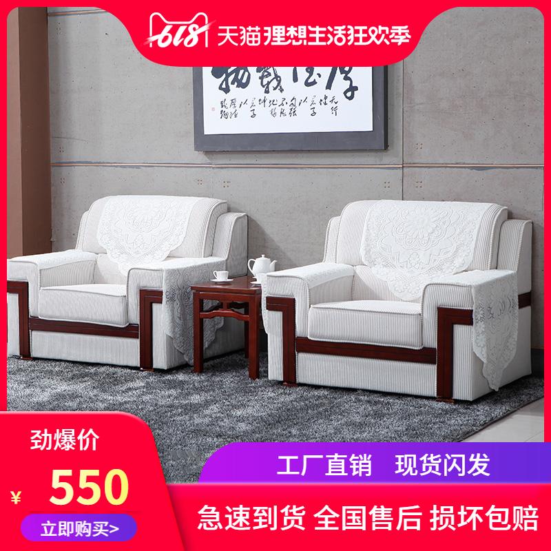 Мягкая мебель для офиса Артикул 613499792645