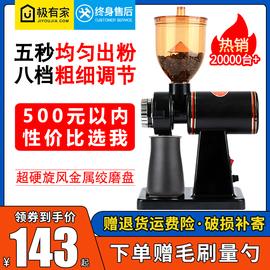 咖啡磨豆机电动咖啡豆研磨机小飞鹰磨豆机外观磨咖啡豆家用研磨机