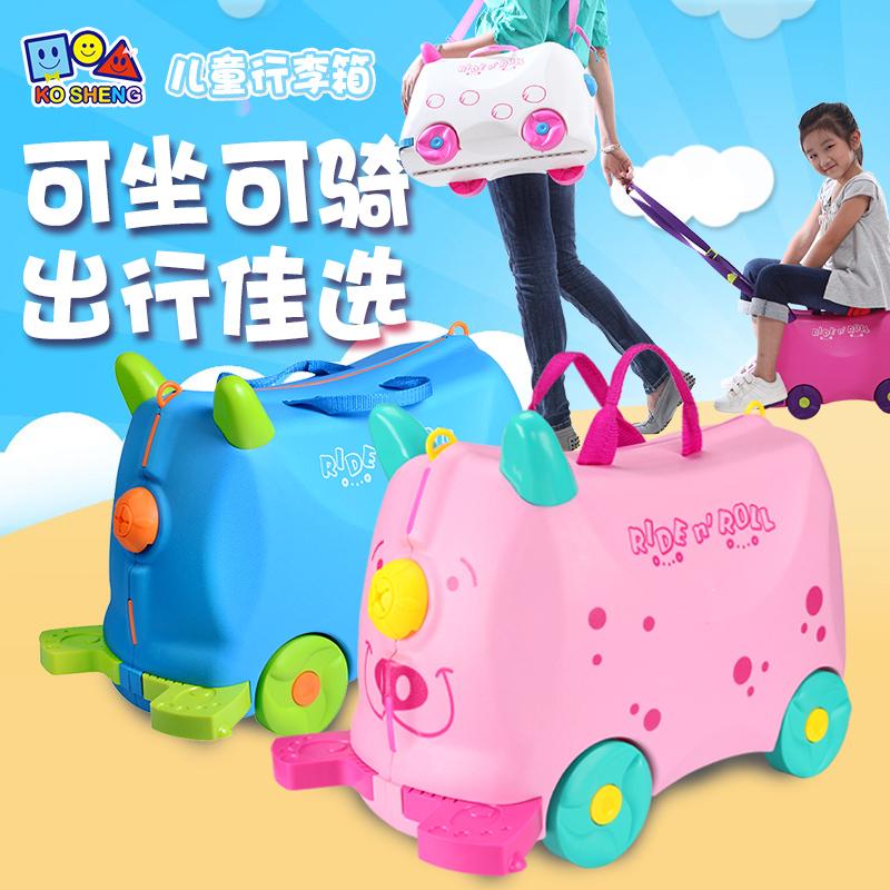 儿童旅行箱可坐能骑卡通行李箱宝宝多功能拖拉男女孩玩具行李箱包