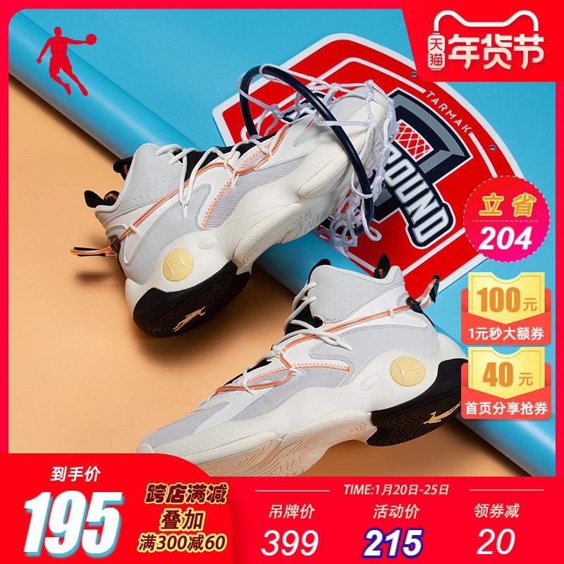 乔丹男鞋篮球鞋男2021春季新款高帮运动鞋复古休闲鞋实战文化球鞋