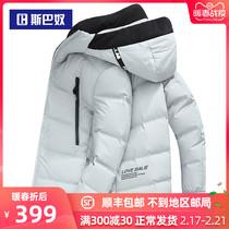 斯巴奴羽绒服男短款2020冬季新款连帽潮流青年白鸭绒帅气冬装外套