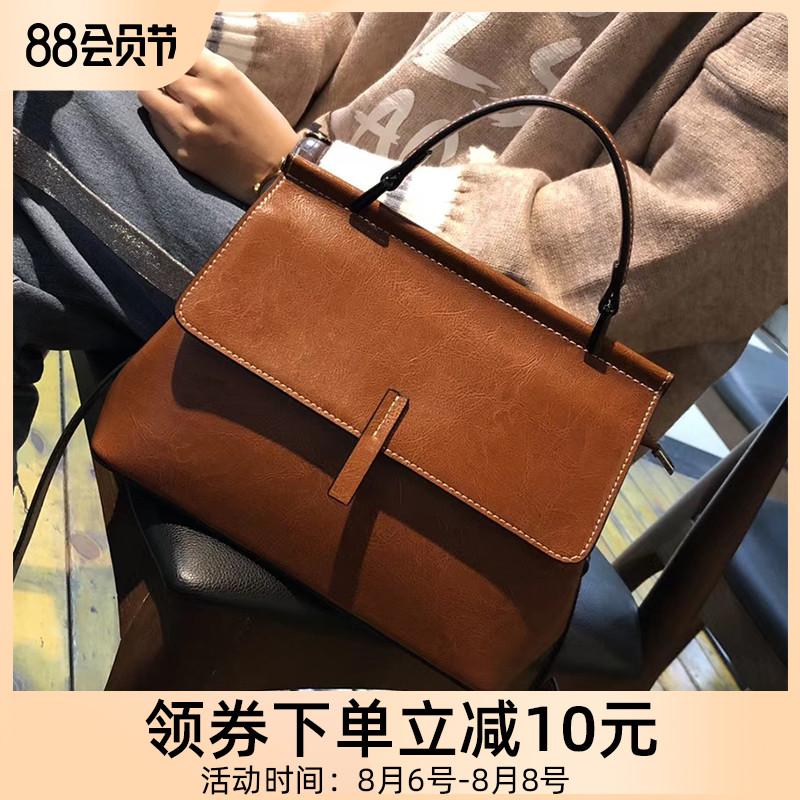 Кожаные сумки Артикул 580130740976