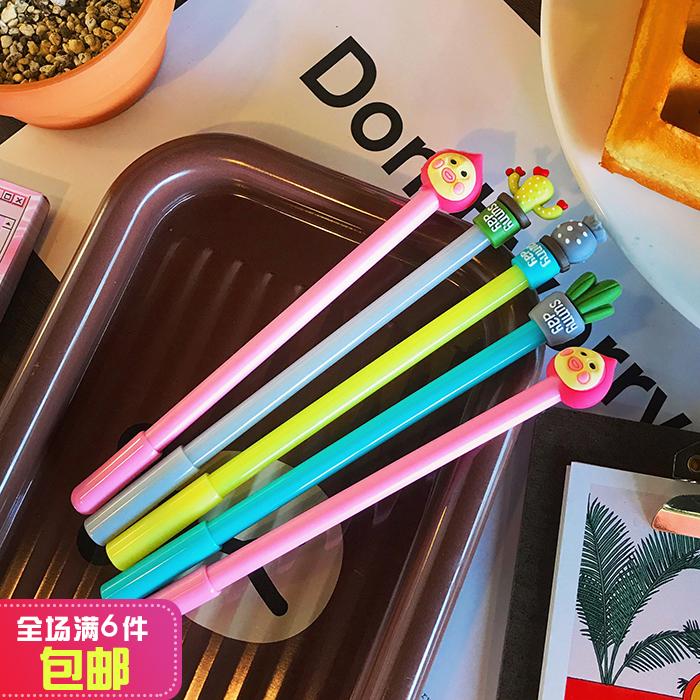 韩国创意小清新仙人掌签字笔黑笔中性笔学生文具批发可爱水笔书写