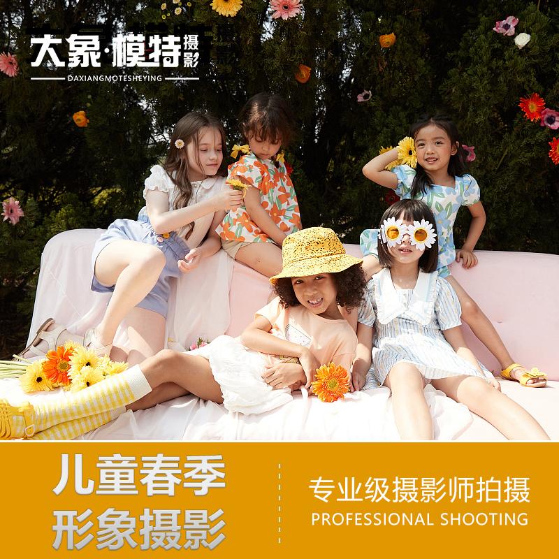深圳儿童产品拍摄淘宝主图服装拍摄亚马逊白底拍照中外籍童模摄影