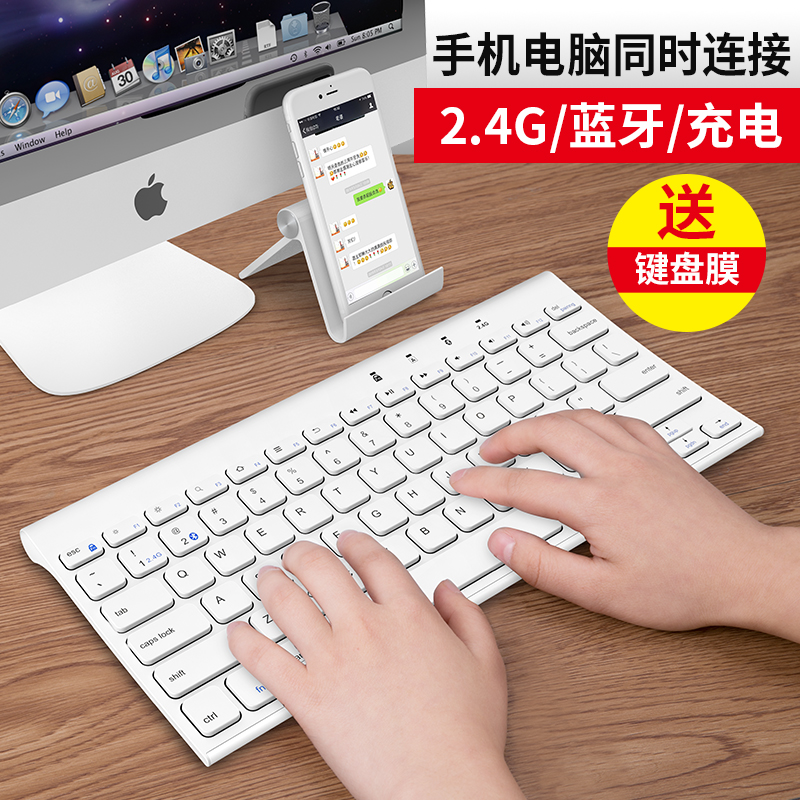 BOW航世苹果ipad平板蓝牙键盘安卓手机mac笔记本通用双模无线键盘