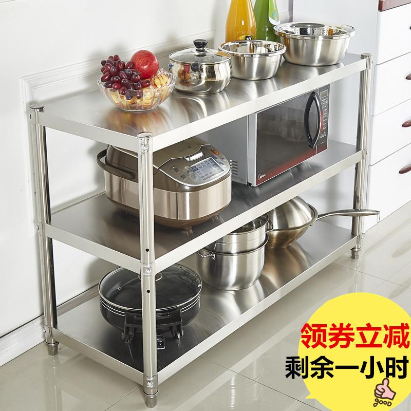 不锈钢厨房用品置物架3层落地微波炉架4多层调味料收纳架子储物架