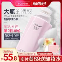 150g日月晶采洁面喱洗面奶无泡温和滋润LUNASOL包邮日本本土