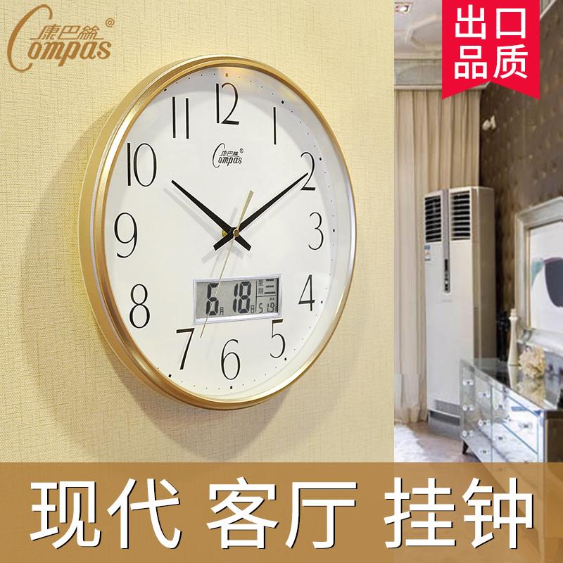 康巴丝客厅静音挂钟大气时尚挂表创意电子钟表卧室家用石英钟时钟