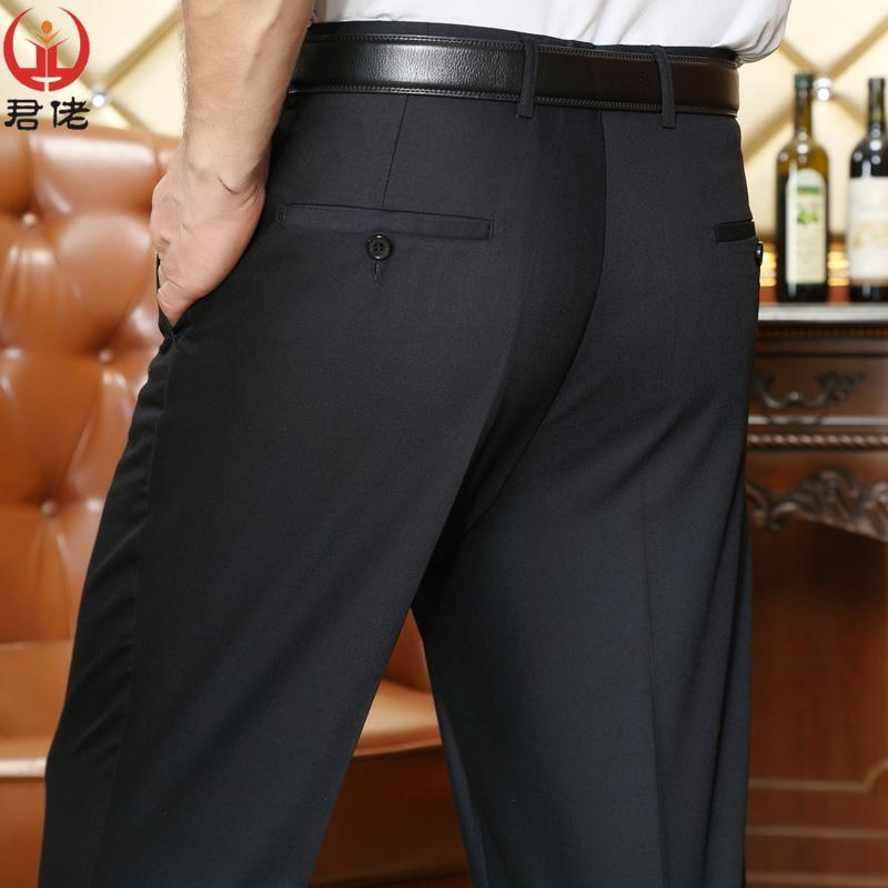 Брючные костюмы / Классические брюки Артикул 20128364141