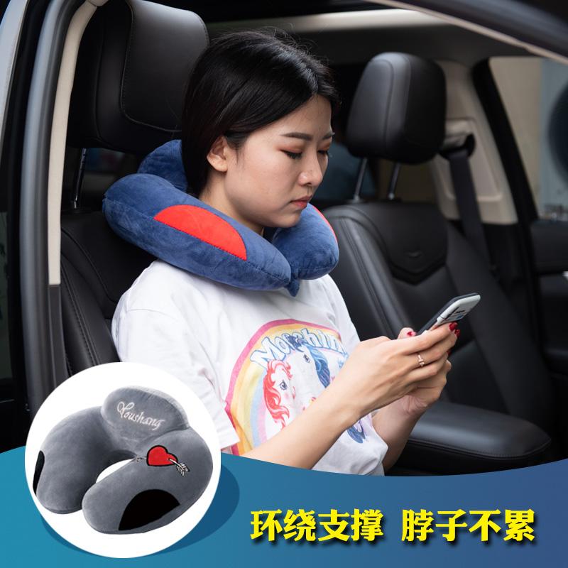 宜美纳特价版U型枕护颈枕旅行枕男女护脖子坐车飞机枕u型枕脖整头