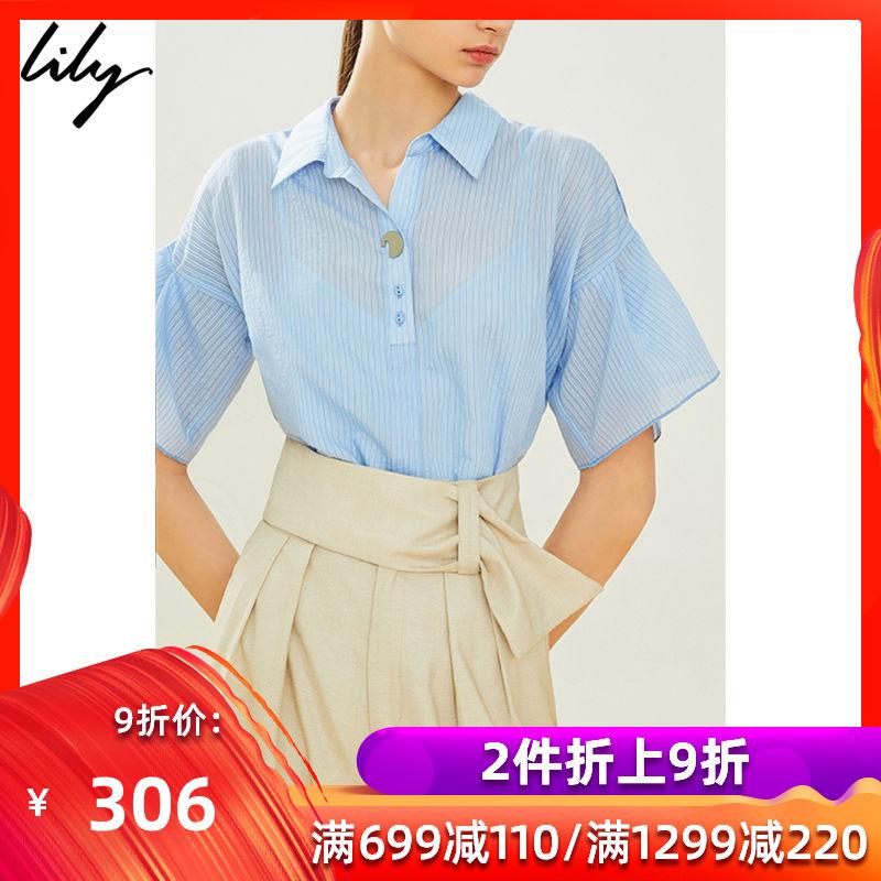 Lily2019?#30007;?#27454;女装条纹荷叶袖宽松含吊带套头衫衬衫119240C4102