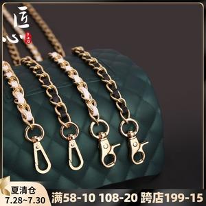 匠心手工坊高档小香包包链条配件泫雅编织包金属包链穿皮肩带单买