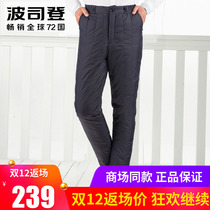 Beauchamp down pants male new middle-aged and elderly high waist inside and outside wear inner gall and fat thickened big code duck winter trousers