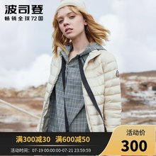 Bosten Light Down Dress Women's New Short Fashion and Warm Korean Edition Slim Leisure Outerwear Tide in Autumn and Winter of 2019