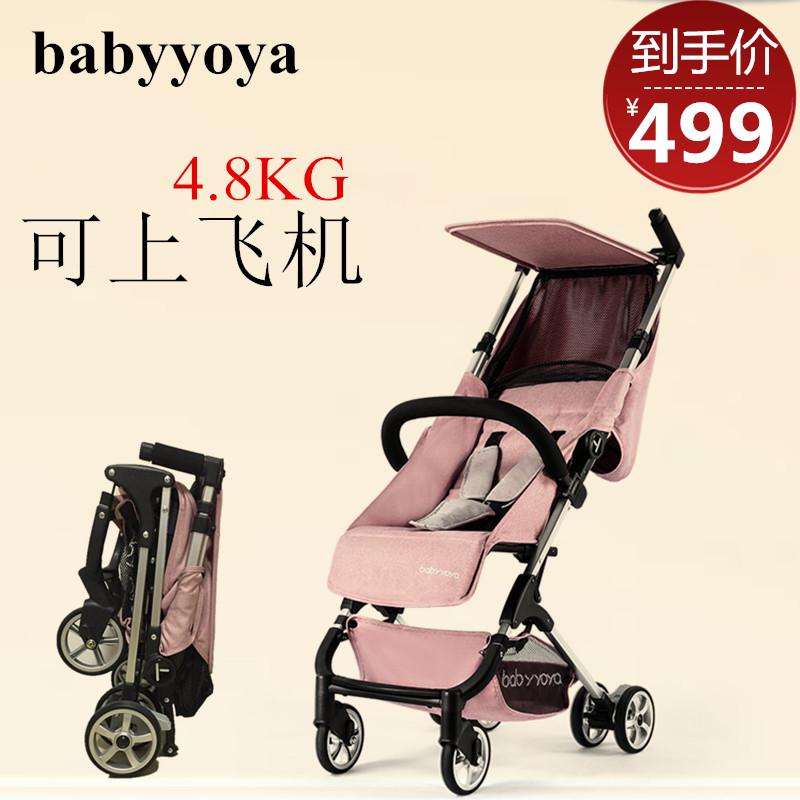 Babyyoya ребенок тележки может сидеть можно лечь может на самолет легко мини карман зонт автомобиль сложить сверхлегкий портативный