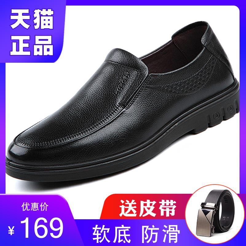 雪豹爸爸鞋子40男士50休闲60岁老人中年真皮软底秋季中老年人皮鞋