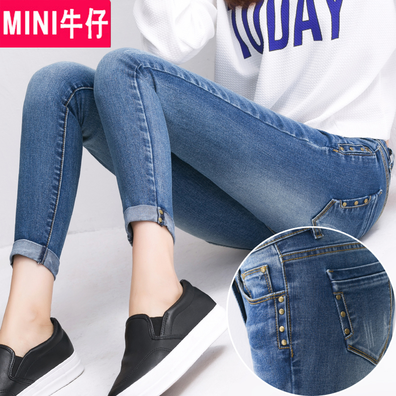 Spring and autumn of 2020 elastic skinny small leg jeans womens Korean versatile slim middle waist pencil pants