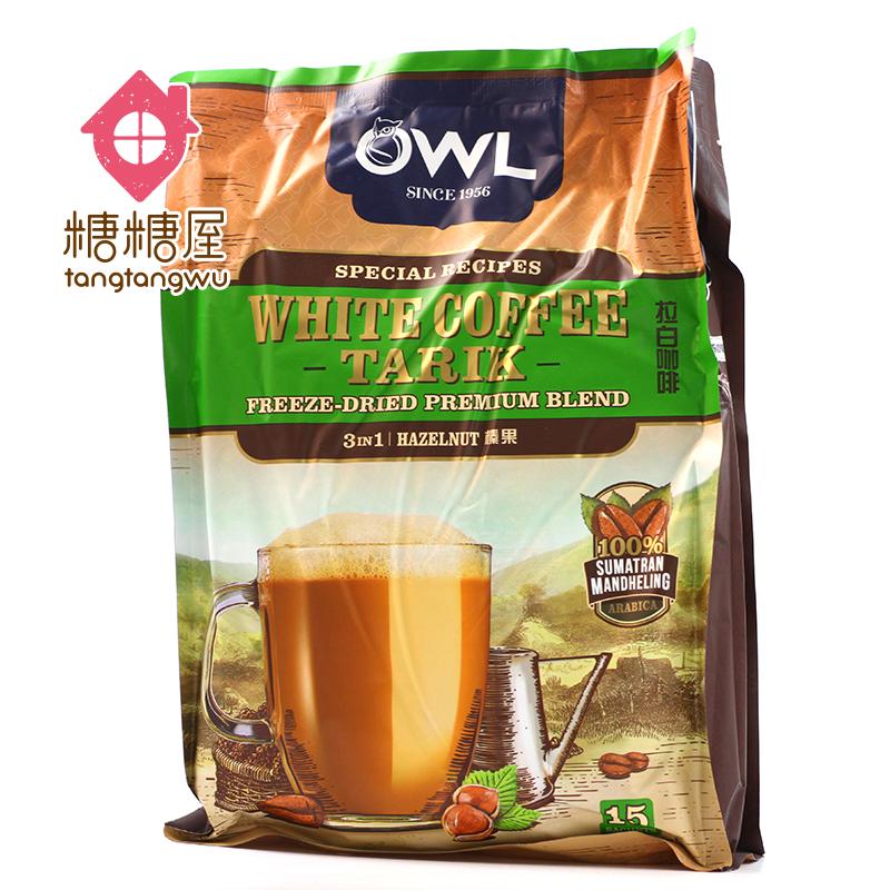 馬來西亞 新加坡 OWL貓頭鷹三合一速溶榛果味白咖啡600g