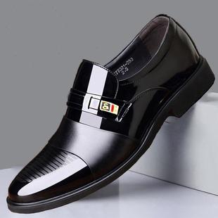 新款男士皮鞋男真皮透气商务正装皮鞋男休闲鞋真皮套脚上班鞋价格