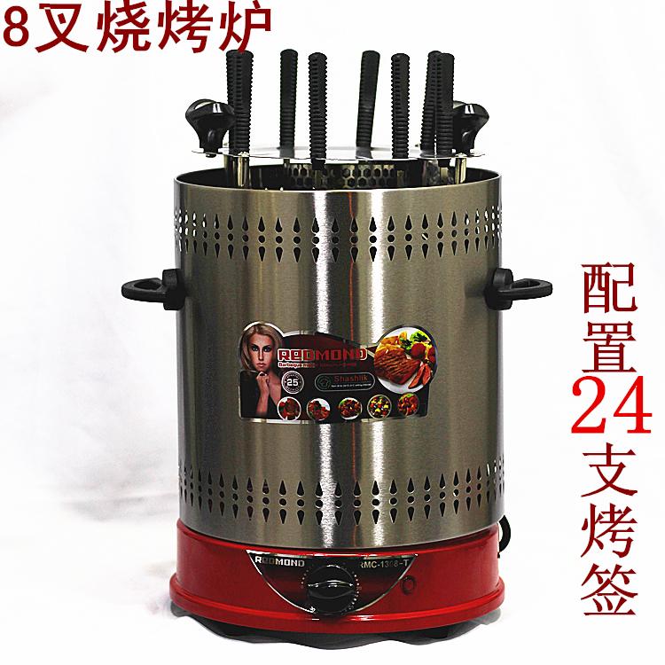11月30日最新优惠电烤炉家用无烟烧烤鸡翅羊肉串机