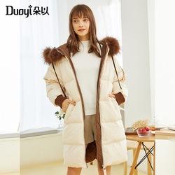 朵以新款冬装拼色连帽毛领可拆卸淑女气质保暖中长款羽绒服外套