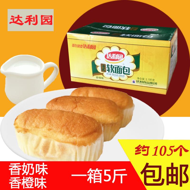 达利园法式软面包5斤手撕小面包点心早餐糕点小零食香奶香橙2500g