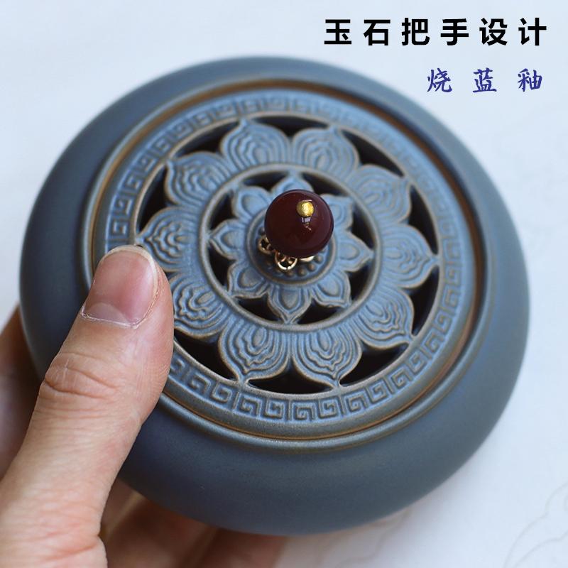 陶瓷品香炉摆件沉香玉石把手盘香炉家用室内盘香架莲花檀香香薰炉