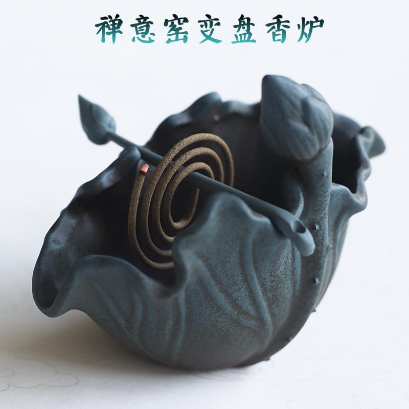 仿古陶瓷檀香炉小号 家用室内香薰炉熏香 沉香盘香炉香座创意摆件