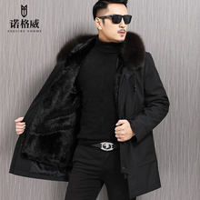 Pie Overcame Men's Mink Inner Bile, Fox Fur, Collar, Fur, One Cap, Recreational Fur Coat, Nick Clothes for Men