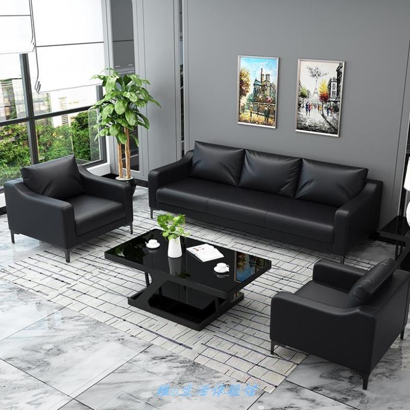 。多功能沙发小户型金店靠背早教中心办公家具展厅皮质三位商业