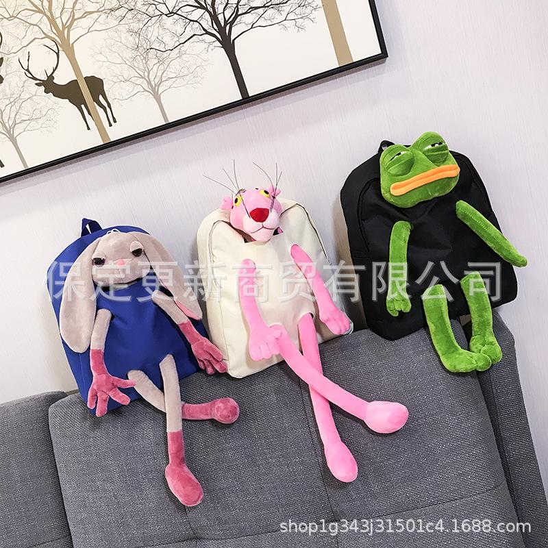女韩版高中帆布学生粉红豹悲伤玩偶满26.90元可用1元优惠券