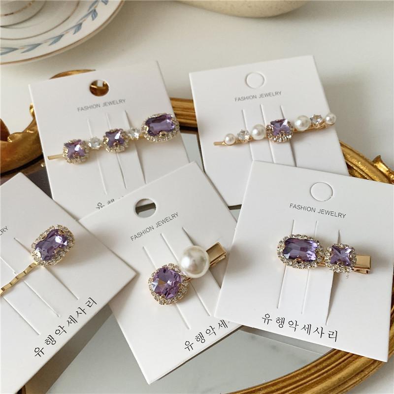 高贵紫~法式甜美紫色水钻珍珠发夹边夹金属气质刘海夹发卡发饰品