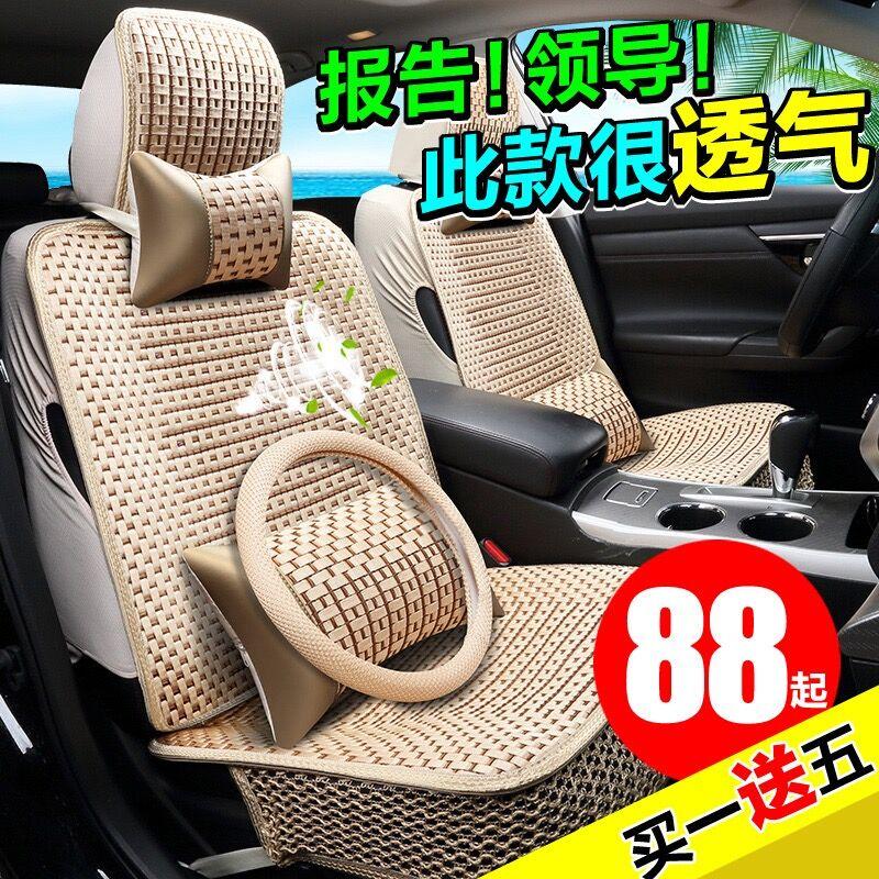 福特蒙迪�W 09/2010/2011/2012款四季汽�坐套春秋夏季皮皮座套